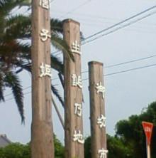52hirugoboushi
