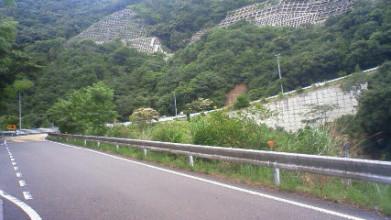 39yuugatagekiyama