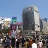 渋谷区の人口位PVがあった私のブログも今や閑古鳥が鳴いているw