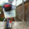 小田原城で籠城と兵糧攻め気分を味わうw-日本一周旅まとめ3-