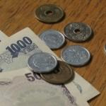 日本一周の旅でよく聞かれた質問まとめ4「旅中の資金はどうしたの?」